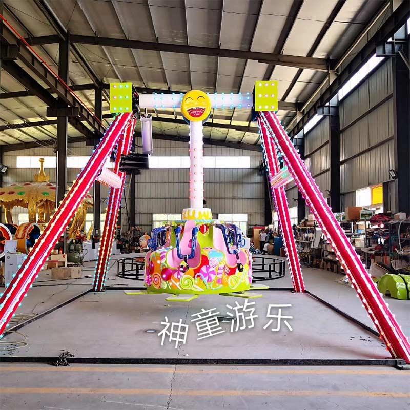 Candy Pendulum Ride